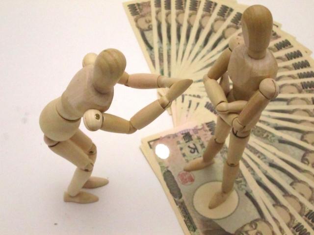 不動産賃貸借根保証